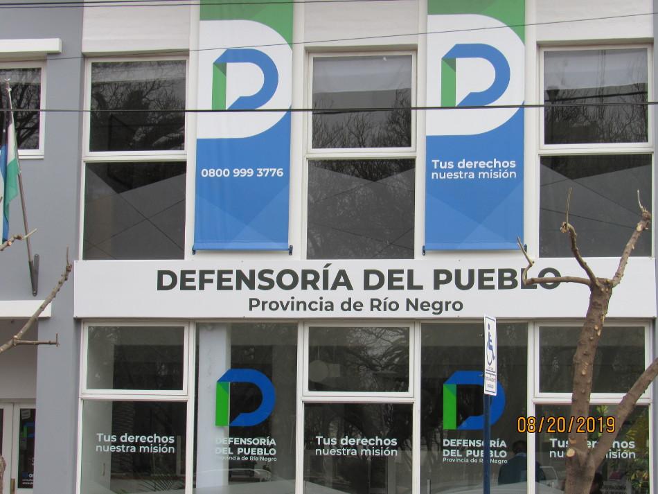 Nueva fachada de la sede central de la Defensoría del Pueblo